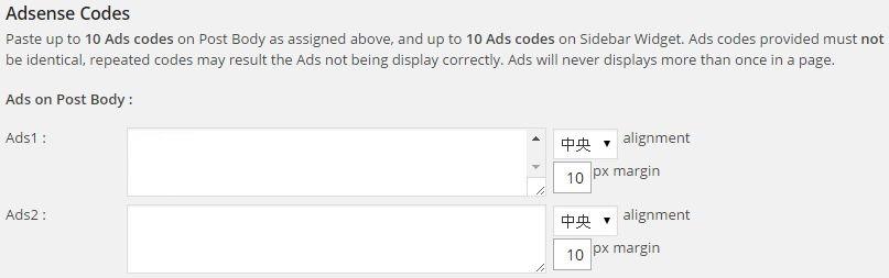 Ads on Post Body